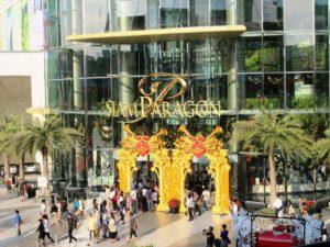 Entrance to Siam Paragon in Bangkok