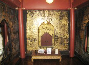 Traditional Thai Resting Room at Suan Pakkad Palace